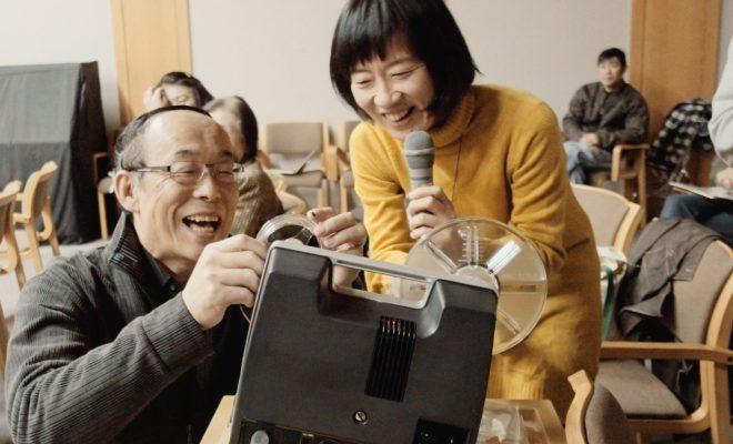 8mmフィルムに残る 昔の滋賀 江若鉄道や昭和初期の風景も登場した映像
