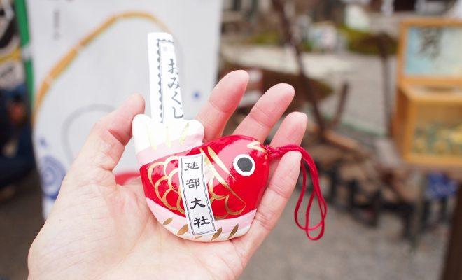 しがトコ編集部が選ぶ滋賀県内のおもしろおみくじベスト5 しがトコ